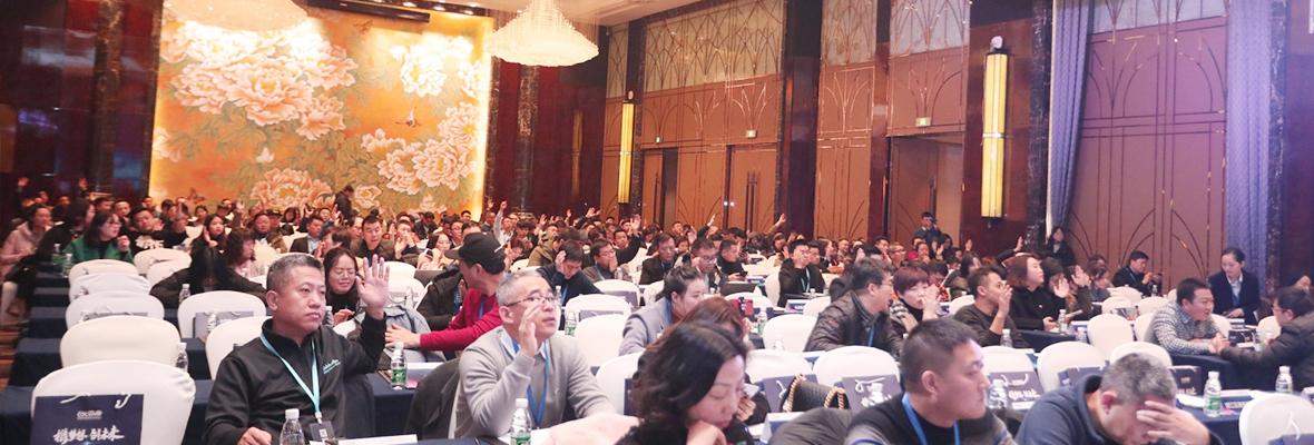 成都跨境电商创业者大会成功举行,谷道科技受邀参会!