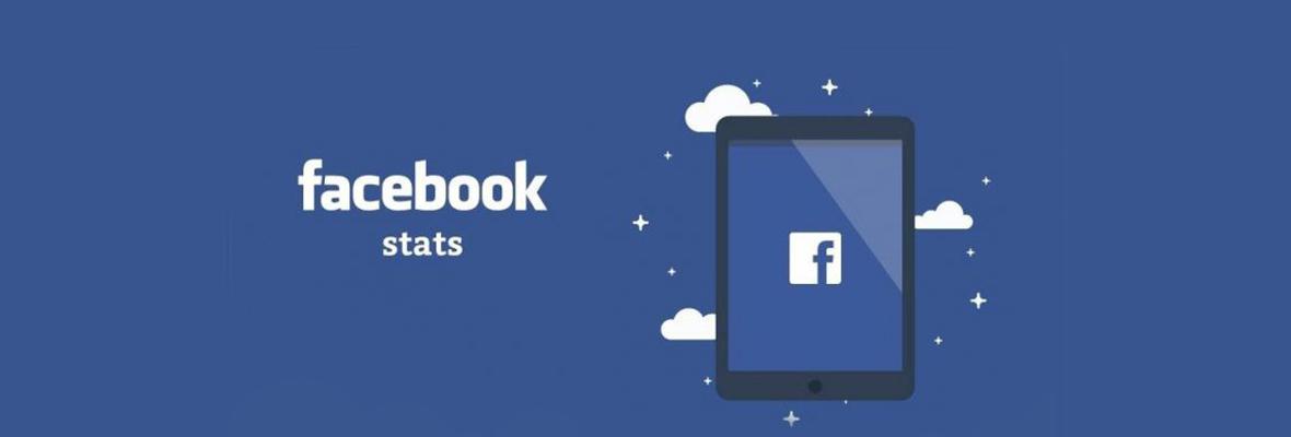 2020,Facebook社交营销,先看懂这些数据吧!