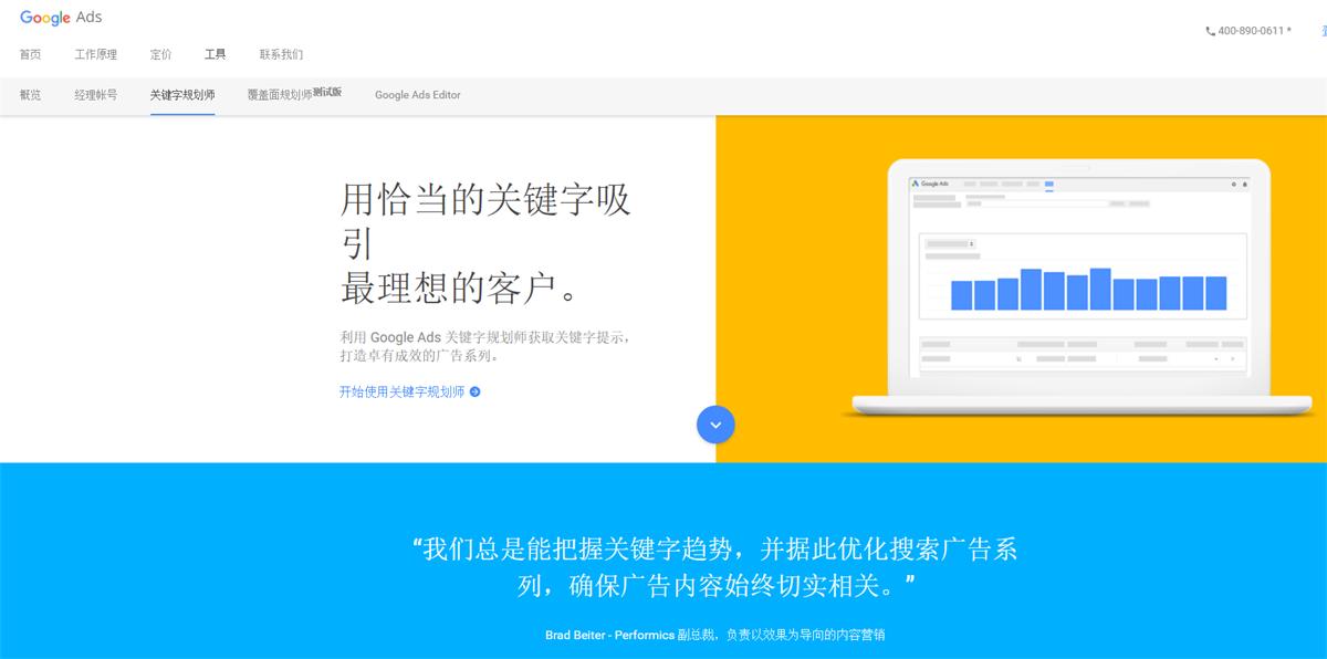 Google seo优化如何布局关键词?