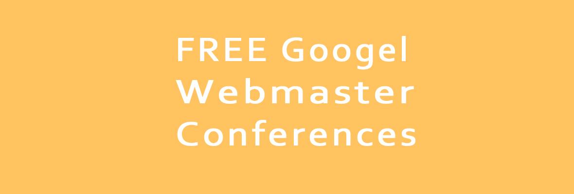 谷歌免费网站管理员大会开始啦!