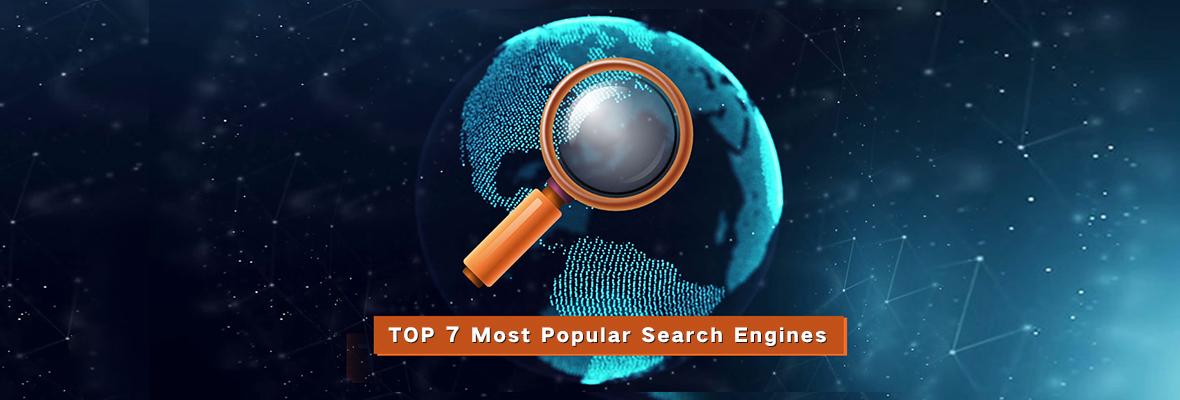 全世界最流行的7大搜索引擎