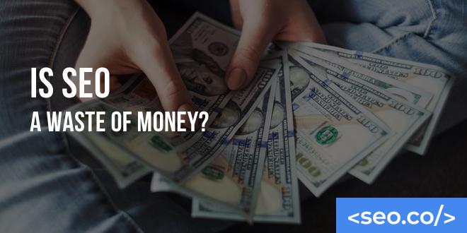 SEO优化就是浪费钱?