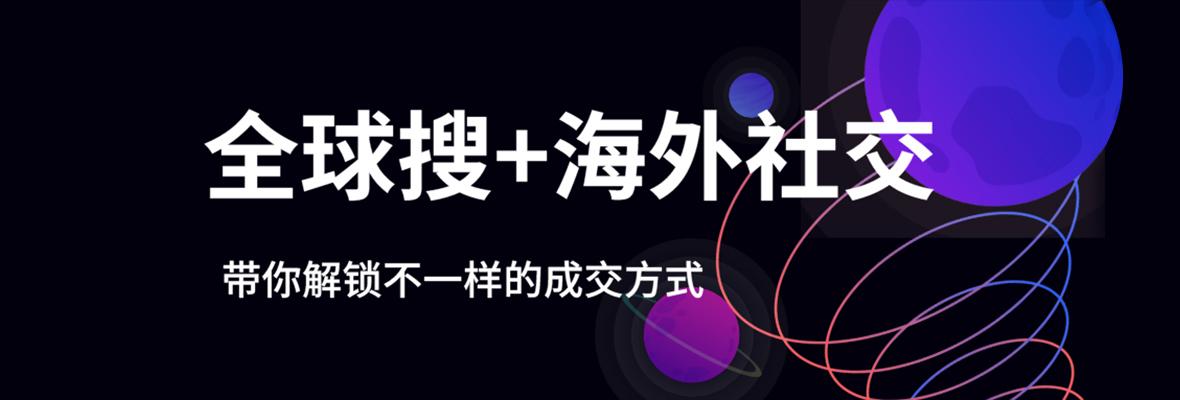 东莞谷歌推广收费标准