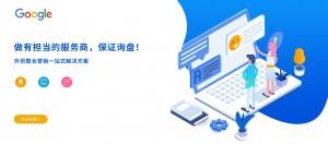 深圳谷歌优化公司:写一个好的外贸推广方案要注意哪几个方面的内容