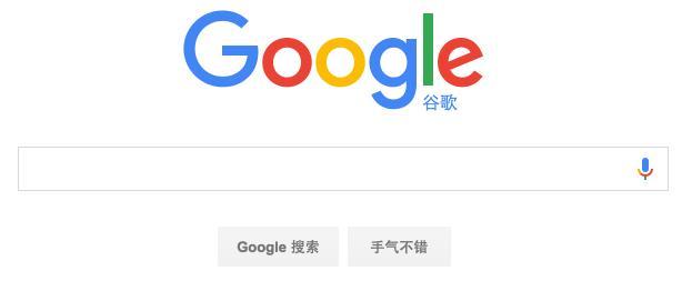深圳谷歌推广:Google SEO的内链布局分享