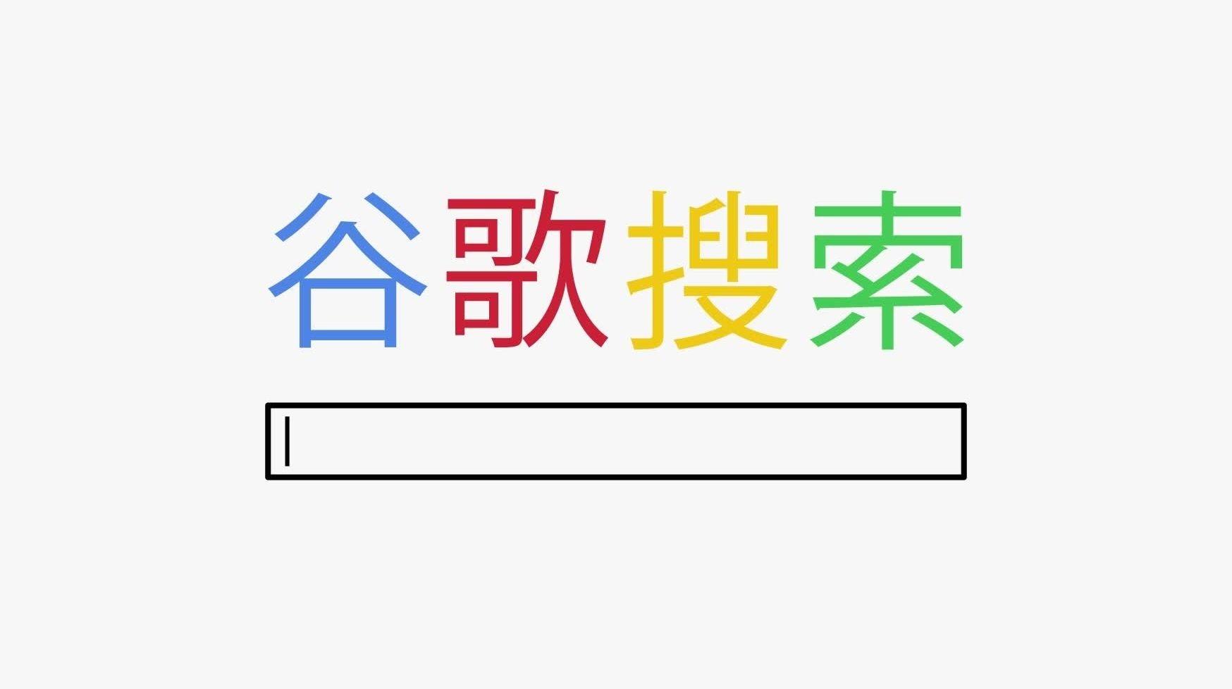 深圳谷歌推广公司谈怎么才能做好谷歌网络推广,做好这四点就可以